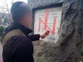 Молодые «свободовцы» изрисовали одесские памятники нацистской символикой•Таймер
