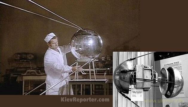 В среду, 4 октября, директор ЦРУ Майк Помпео, выступая на 4-й ежегодной конференции по национальной безопасности, организованной ЦРУ и Университетом Джорджа Вашингтона, специально остановился на запуске совдепией первого искусственного спутника Земли, 60-летие которого отмечался вчера.  По словам