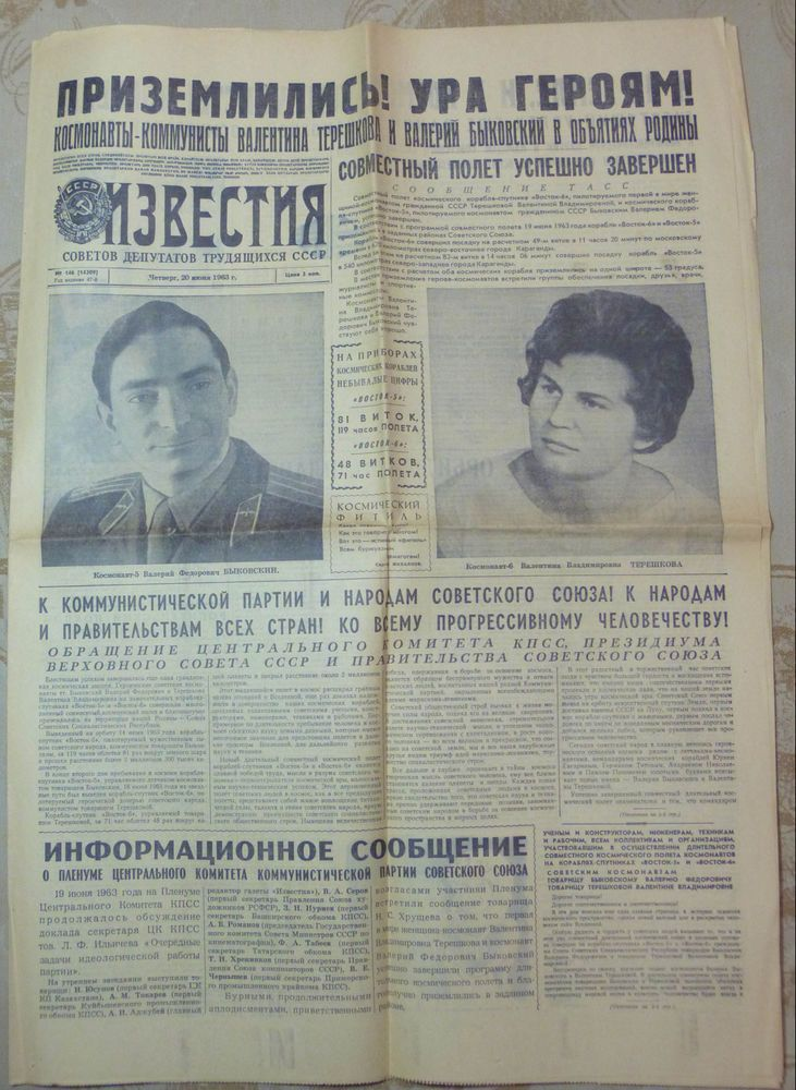 1963 year USSR soviet RUSSIAN NEWSPAPER rocket FIRST WOMAN astronaut TERESHKOVA