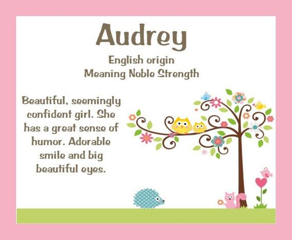 Happi Tree Baby personalized name meaning print 8X10. frame or use as scrapbook page insert.