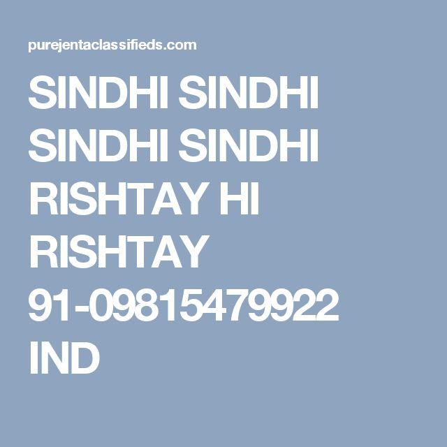 SINDHI SINDHI SINDHI SINDHI RISHTAY HI RISHTAY 91-09815479922 IND