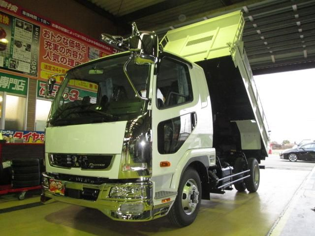 2020 Mitsubishi Fuso Fighter 4 Ton Tipper Truck In 2020 Mitsubishi Used Trucks For Sale Trucks