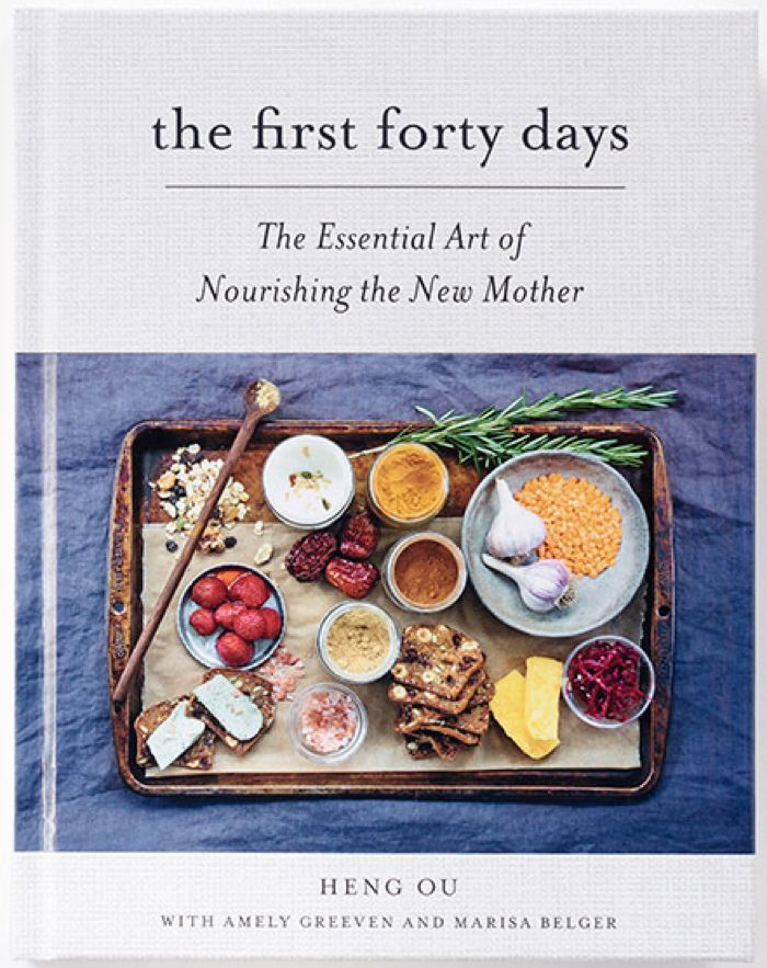 Enter to win one of FIVE copies of The First Forty Days: The Essential Art of Nourishing the New Mother by Heng Ou