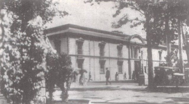 Antigua Universidad Nacional