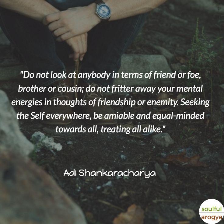 10 Great Adi Shankaracharya Quotes - Quote 7
