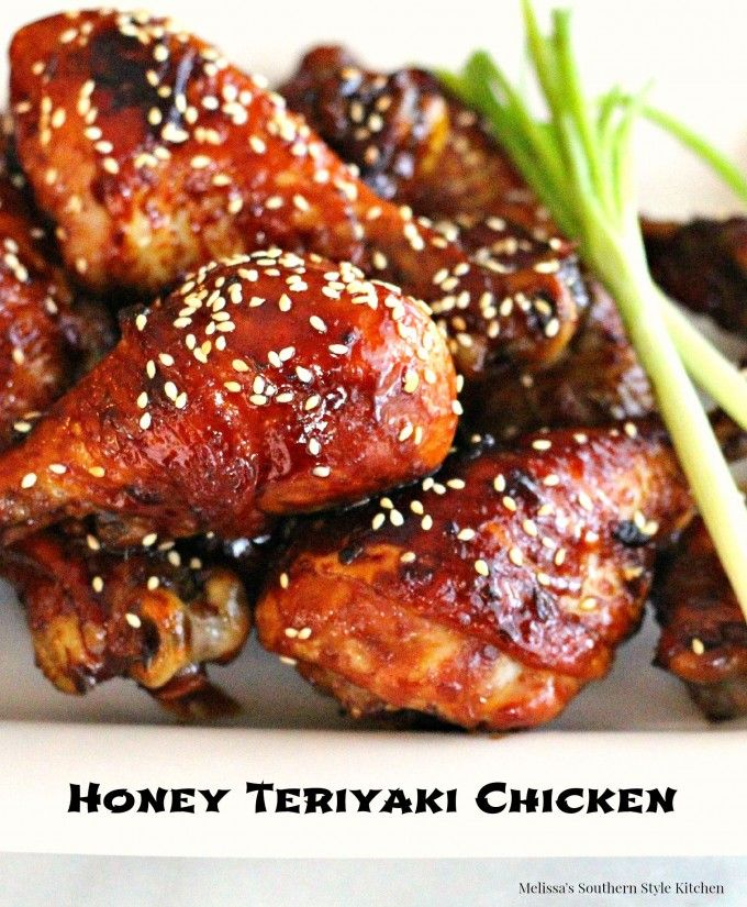 Better than take-out sweet and sticky Honey-Teriyaki Chicken drumsticks will thrill your chicken fans.