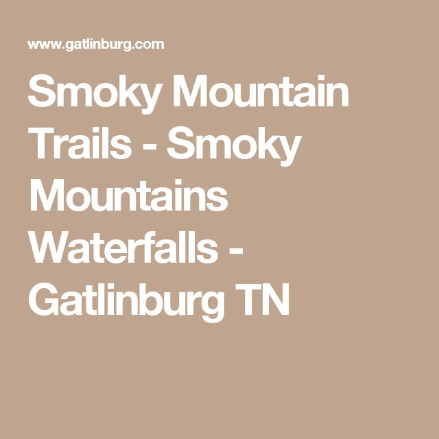 Smoky Mountain Trails - Smoky Mountains Waterfalls - Gatlinburg TN