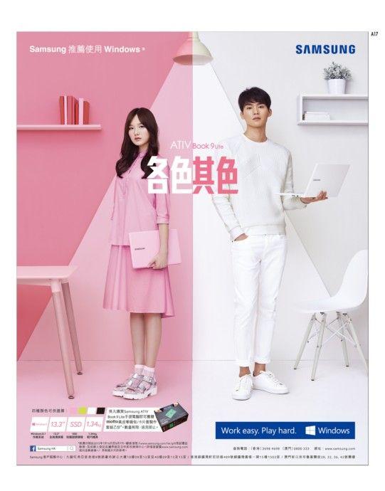 Nice ad and color #Samsung