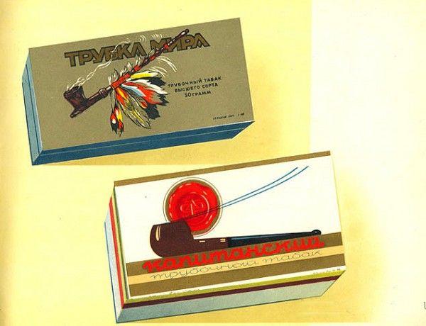 каталог 1957 года табачных изделий