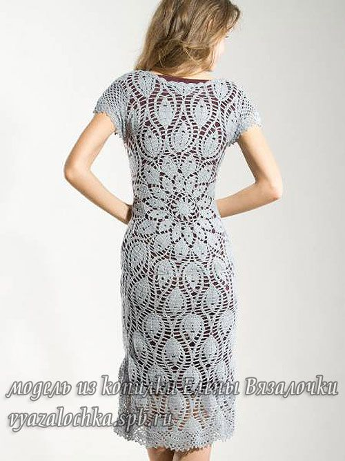 Платье крючком - вид со спины