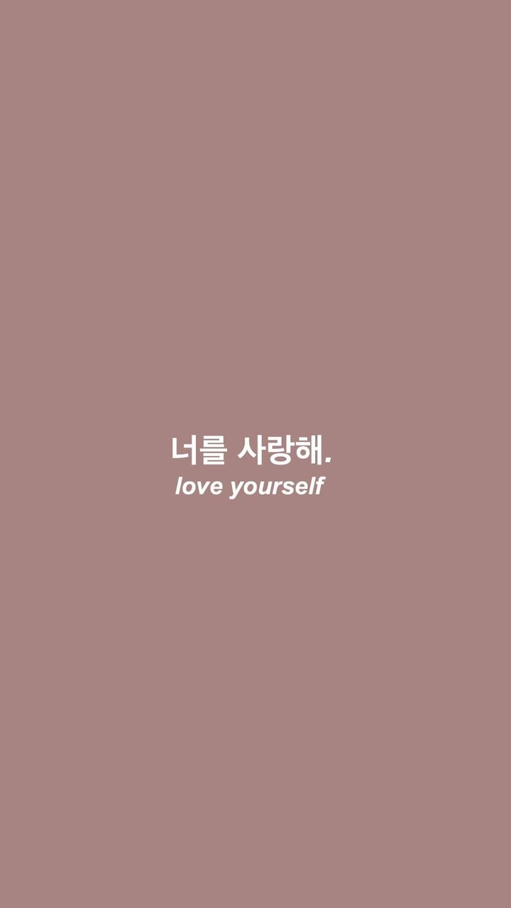 5 Aesthetic Korean Quotes Wallpaper in 5  Korean quotes