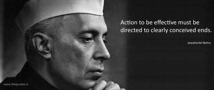 Action to be effective must be directed to clearly conceived ends.- Jawaharlal Nehru