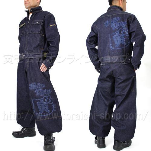 Toraichi 8210-554 'Kurashiki' Riders jacket 8210-418 'Kurashiki' Cho-cho long pants