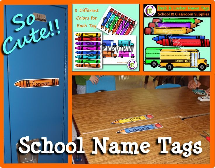 Desk or Locker name tags. For Back to School or mid-year, these desk tags (or locker tags) are cute and colorful, and will add a bit of brightness to you kids' personal space.