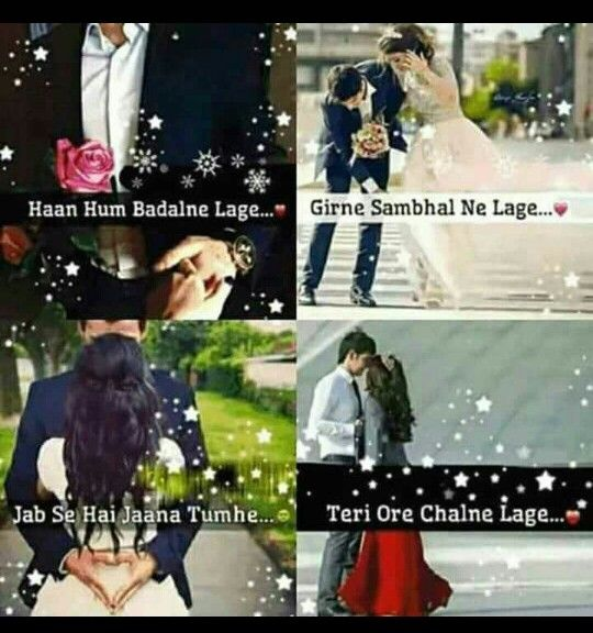 Sun Mere Humsafar Song: 309 Best Images About ThoOd@ G@@πα $Hα@πα.. On Pinterest