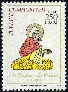 El-Birûni - Vikipedi