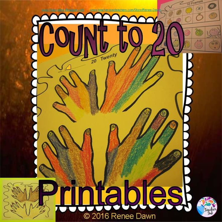 Count to 20 Printables: count to 20, write 20, draw 20, fill ten frames to make 20. A full lesson and resources to help you differentiate for ESL, RTI, Mid-Level, TAG, and advanced children. Teach counting to 20, step-by-step.