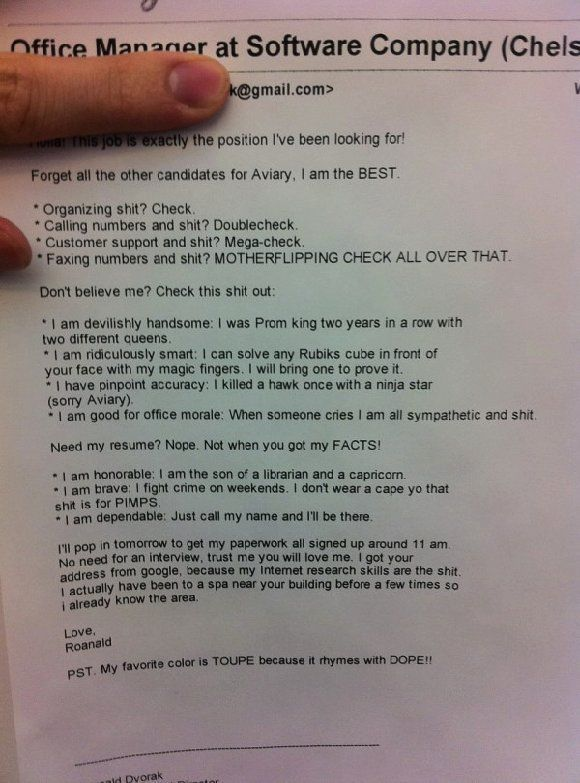 picture best cover letter ever