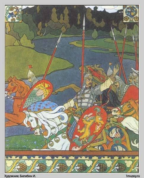 Bogatyr Volga with his army pt 2 ; The Horses of Ivan Bilibin BiliwarIvan was a Russian painter, born in St. Petersburg in 1876. He was raised fairly isolated from the traditional Russian art community and found himself inspired by Russian folk art & fairy tales.