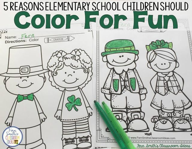 """Five Reasons Elementary School Children Should Color For Fun! """"We love all the Color for Fun pages, but I'm especially fond of these! :)"""" {Teacher Feedback!} St. Patrick's Day Coloring Pages Fun! Color For Fun Printable Coloring Pages for kids for St. Patrick's Day! St. Patrick's Day Fun! Color For Fun Printable Coloring eBook for March. #FernSmithsClassroomIdeas"""