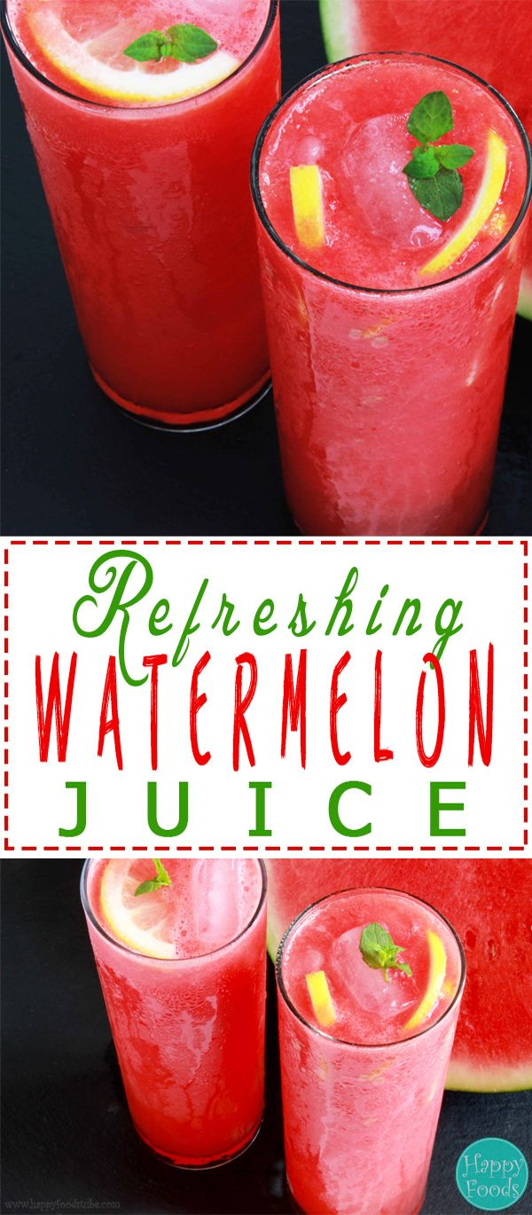 Refreshing Watermelon Juice With Grapes Liquor Drinksalcoholic Drinks Cocktailsbest