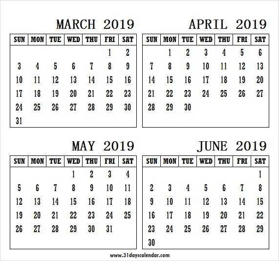 Printable March June 2019 Calendar Template June 2019 Calendar