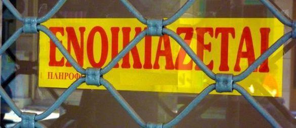 Από το 1968, το Γραφείο μας τιμά και δικαιώνει την εμπιστοσύνη σας. Μάθετε περισσότερα στο http://www.ioannischiou.gr/eksosi-express-kai-ofilomena-misthomata
