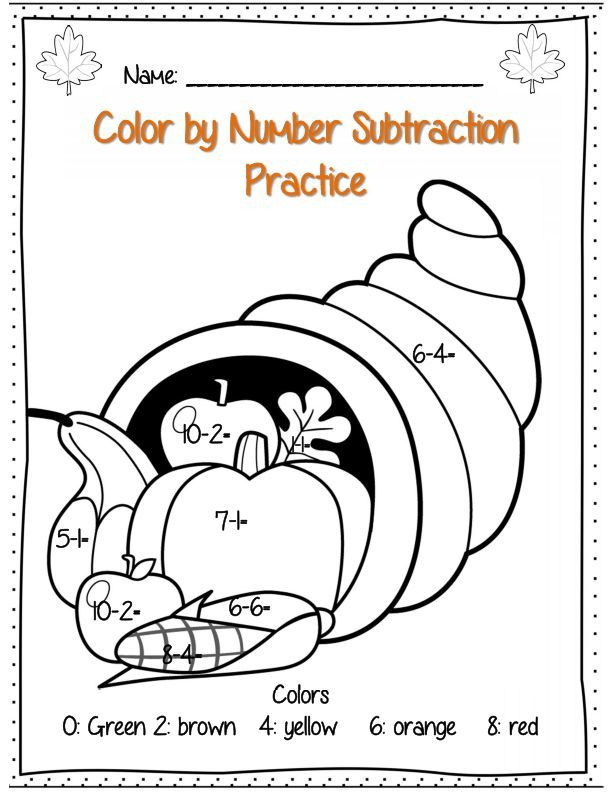 First Grade Thanksgiving Math Packet