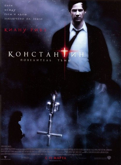 Constantine (2005) Full Movie Streaming HD
