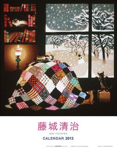 藤城清治 2013年カレンダー