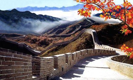 Sinorama Voyages à Roissy-en-France : Circuit Chine : 8 nuits en hébergement 5* avec transports et activités: En promotion à 999.00€.