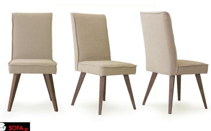 Υφασμάτινη καρέκλα Νο7 με αποσπώμενο ύφασμα http://www.sofa.gr/epiplo/karekla-yfasmatini-no7