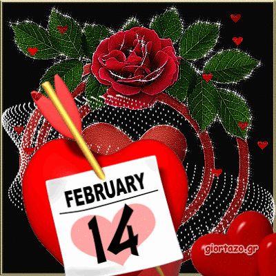 giortazo.gr: GIFs Happy Valentine's Day.....giortazo.gr