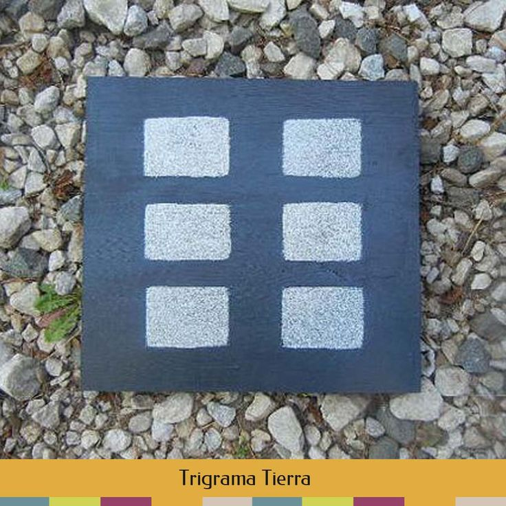 Feng Shui Trigrama Tierra
