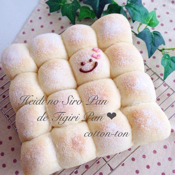 ハイジの白パンのレシピで♪♪ちぎりパン第三弾♡と車校近況報告