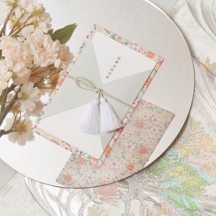 結婚式 招待状 咲桜 10