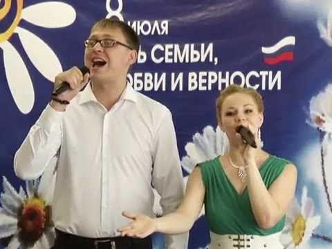 Е Воробьев и Л Рогуленкова Гимн семье