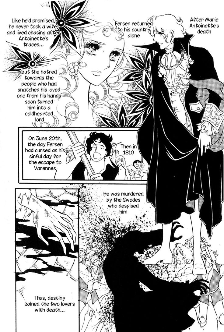 Versailles no Bara Manga Vol.10 Ch.0 Page 55