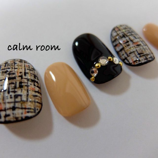 Nailbook / Calm room