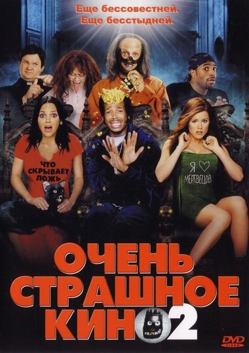 Scary Movie 2 2001 full Movie HD Free Download DVDrip