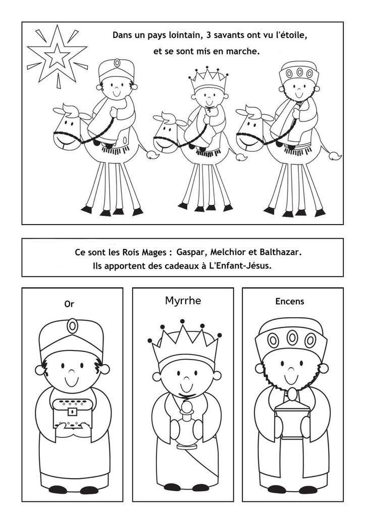 l histoire de noel L'histoire de Noël à lire et à colorier | FRANÇAIS: fichas y  l histoire de noel