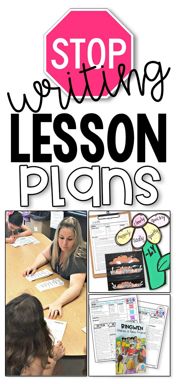 Guided Reading Lessons for the entire MONTH…PLUS… a whole lotta yummy fun goodness for my peeps that includes Language Arts lessons, Close Reading lessons, Science and Social Studies activities, Holiday Happenings activities for the upcoming holidays…..AND… Teaching Videos
