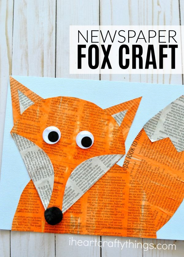 Newspaper fox craft for kids, fun woodland animal crafts, newspaper crafts, crafting with recyclable materials and fall animal crafts for kids.