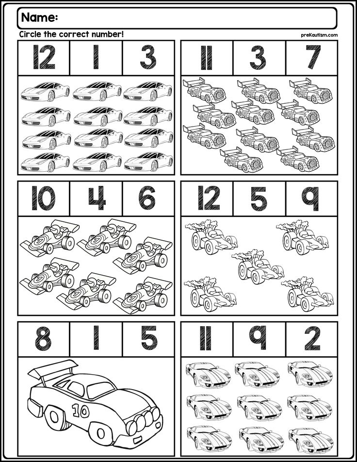 race car quantity worksheets numbers 1 12 my tpt store teacher resources math resources. Black Bedroom Furniture Sets. Home Design Ideas