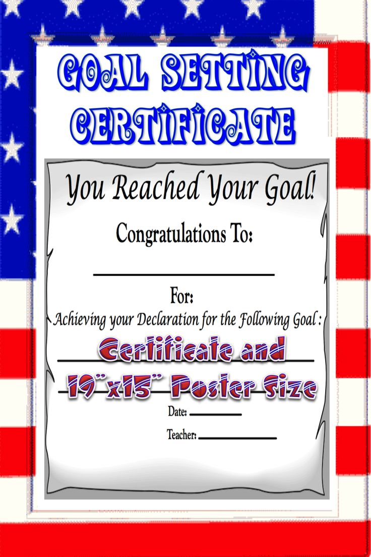 17 best images about goal setting first day of goal setting certificate poster to declare achieve goals
