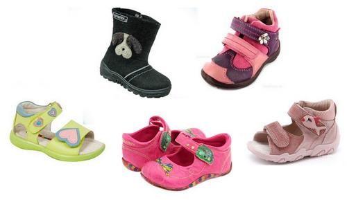 Где можно купить детскую обувь катофкй