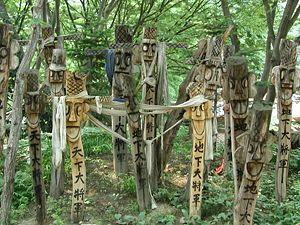 Totem (objet rituel) — Wikipédia