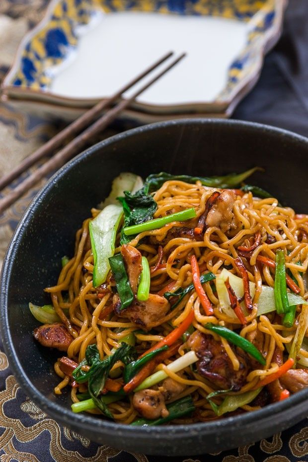 An easy Chicken Chow Mein that's loaded with five spice marinated chicken and vegetables.