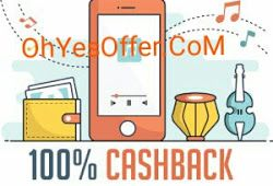 Gaana App - 100% Cashback with Freecharge Wallet