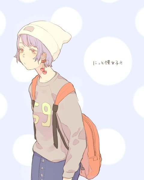 Anime boy cap